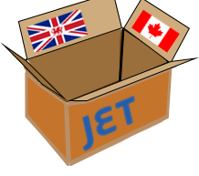 Jet_box_canada_UK