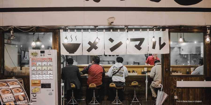 japan-coffee-shop