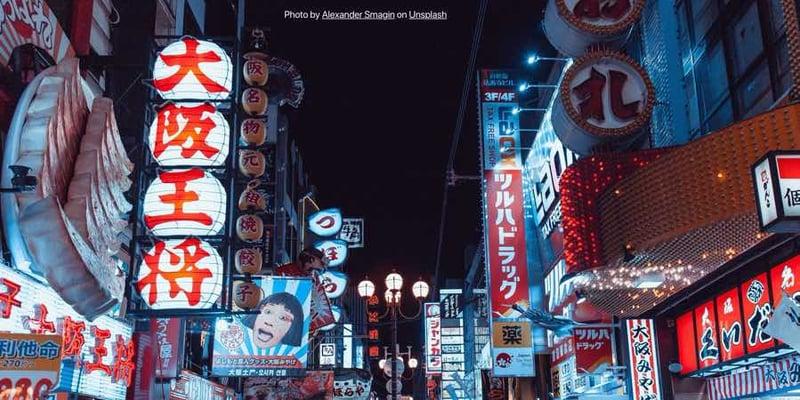 japan-osaka-city-at-night