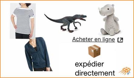 jet-quebec-ecommerce-acheter-en-ligne-tire