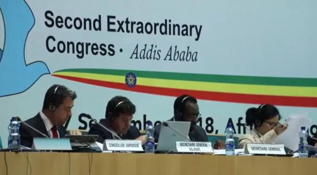 upu_second_congress_Addis Ababa 2018
